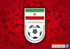 عضو هیئت رئیسه فدراسیون فوتبال